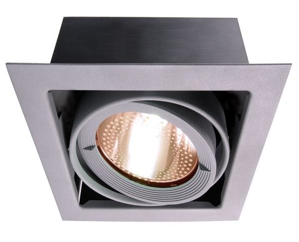 Deko-Light Deckeneinbauleuchte, Kardan, Aluminium Druckguss, Silber-matt, 70W, 230V, 208x208mm