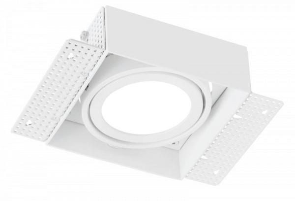 Deko-Light Zubehör, Kardaneinsatz ohne Rahmen für Modular Sytem COB, Aluminium, Weiß mattiert