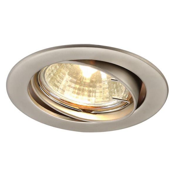 MR16 SP Downlight, rund, nickel satiniert, MR16, max. 50w