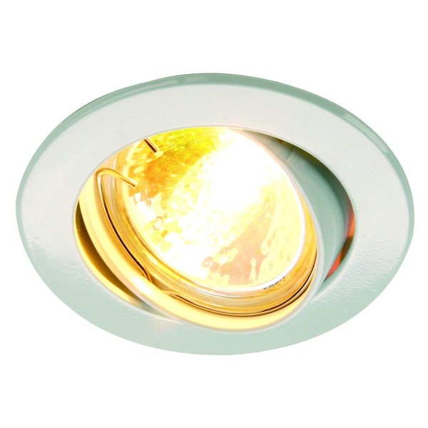 MR16 SP Downlight, rund, weiss, MR 16, max. 50W