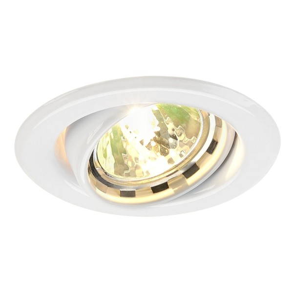 NEW TURNO MR16 Downlight, rund, weiss, max.35W, schwenkbar