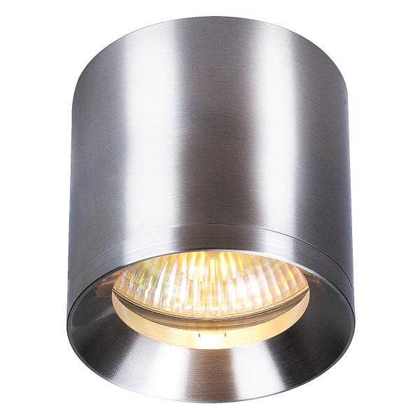 ROX, Deckenleuchte, QPAR111, rund, aluminium natur, max. 75W