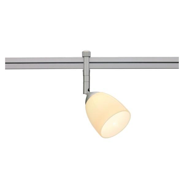 YANTI, Spot für LINUX LIGHT, QT12, silbergrau/weiß, max. 50W