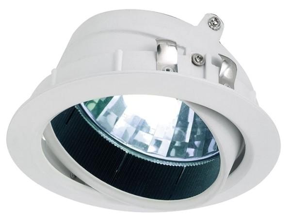 Kapego Deckeneinbauleuchte, Tura Einsatz G12, exklusive Leuchtmittel, Weiß, Abstrahlwinkel: 40°, G12