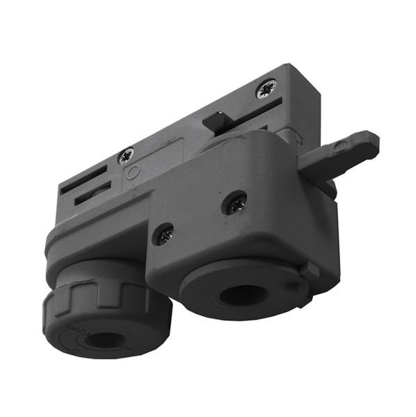 Ivela Schienensystem 3-Phasen 230V, Adapter für Leuchtenmontage, Kunststoff, Schwarz, 230V, 75x33mm