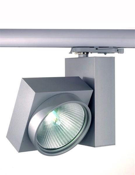 Schienensystem 3-Phasen 230V, Tuba, 220-240V AC/50-60Hz, G12, 70,00 W