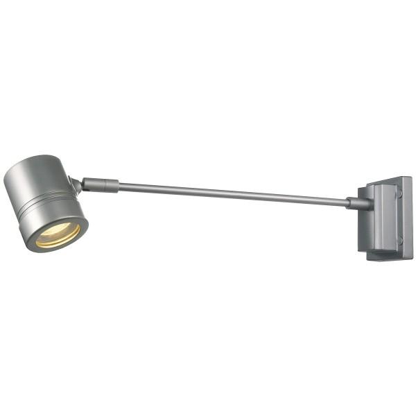 MYRA STRAIGHT, Outdoor Displaystrahler, QPAR51, IP55, silbergrau, max. 50W