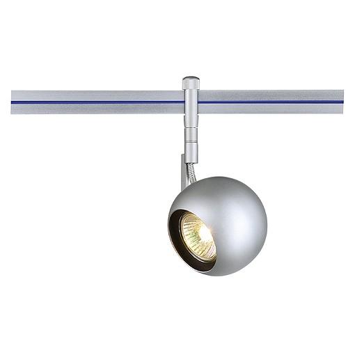 LIGHT EYE MR16 Spot für LINUX LIGHT, silbergrau