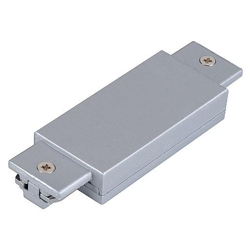 Längsverbinder für C-TRACK, silbergrau, max. 20A