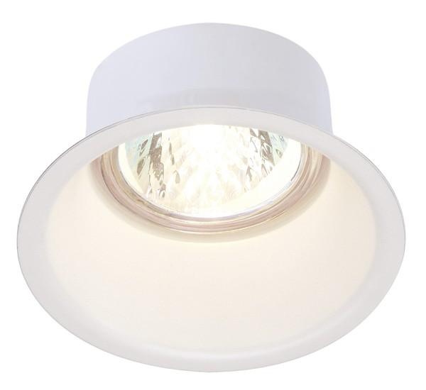 HORN 1, Einbauleuchte, QPAR51, einflammig, rund, weiß matt, max. 50W, inkl. Clipfedern